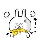 ちびうさぎ ♡毎日使える基本セット♡(個別スタンプ:23)