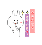 ちびうさぎ ♡毎日使える基本セット♡(個別スタンプ:30)