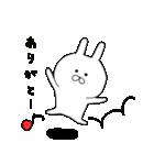 ちびうさぎ ♡毎日使える基本セット♡(個別スタンプ:31)