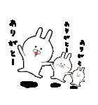 ちびうさぎ ♡毎日使える基本セット♡(個別スタンプ:32)