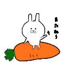 ちびうさぎ ♡毎日使える基本セット♡(個別スタンプ:33)