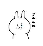 ちびうさぎ ♡毎日使える基本セット♡(個別スタンプ:35)