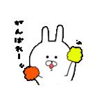 ちびうさぎ ♡毎日使える基本セット♡(個別スタンプ:36)