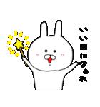 ちびうさぎ ♡毎日使える基本セット♡(個別スタンプ:40)