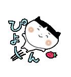 晴臣*ハルオミくん(個別スタンプ:02)