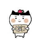 晴臣*ハルオミくん(個別スタンプ:04)