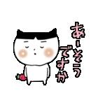 晴臣*ハルオミくん(個別スタンプ:07)