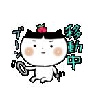 晴臣*ハルオミくん(個別スタンプ:09)