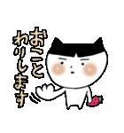 晴臣*ハルオミくん(個別スタンプ:11)