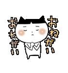 晴臣*ハルオミくん(個別スタンプ:12)
