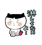 晴臣*ハルオミくん(個別スタンプ:13)