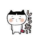 晴臣*ハルオミくん(個別スタンプ:14)