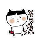 晴臣*ハルオミくん(個別スタンプ:15)