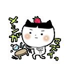 晴臣*ハルオミくん(個別スタンプ:17)