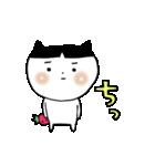 晴臣*ハルオミくん(個別スタンプ:23)