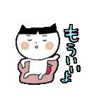 晴臣*ハルオミくん(個別スタンプ:24)