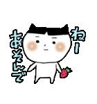 晴臣*ハルオミくん(個別スタンプ:25)