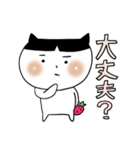 晴臣*ハルオミくん(個別スタンプ:29)
