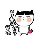 晴臣*ハルオミくん(個別スタンプ:30)
