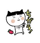 晴臣*ハルオミくん(個別スタンプ:31)