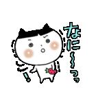 晴臣*ハルオミくん(個別スタンプ:32)