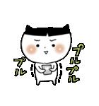 晴臣*ハルオミくん(個別スタンプ:33)