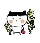 晴臣*ハルオミくん(個別スタンプ:35)