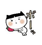 晴臣*ハルオミくん(個別スタンプ:36)