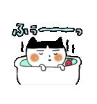 晴臣*ハルオミくん(個別スタンプ:38)