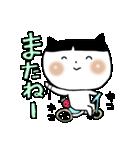 晴臣*ハルオミくん(個別スタンプ:40)