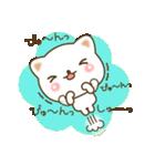 ゆるっとネコ(個別スタンプ:01)