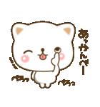 ゆるっとネコ(個別スタンプ:02)