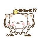 ゆるっとネコ(個別スタンプ:03)
