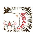 ゆるっとネコ(個別スタンプ:04)