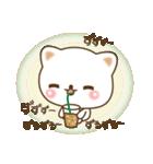 ゆるっとネコ(個別スタンプ:07)