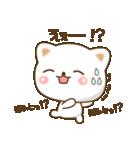 ゆるっとネコ(個別スタンプ:08)