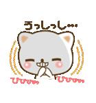 ゆるっとネコ(個別スタンプ:10)