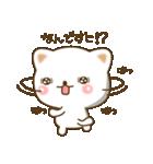 ゆるっとネコ(個別スタンプ:11)