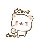 ゆるっとネコ(個別スタンプ:14)