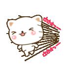 ゆるっとネコ(個別スタンプ:15)