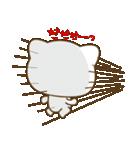 ゆるっとネコ(個別スタンプ:16)