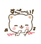 ゆるっとネコ(個別スタンプ:17)
