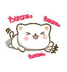 ゆるっとネコ(個別スタンプ:18)