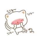 ゆるっとネコ(個別スタンプ:21)