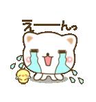 ゆるっとネコ(個別スタンプ:22)