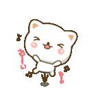 ゆるっとネコ(個別スタンプ:23)