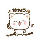ゆるっとネコ(個別スタンプ:27)