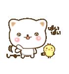ゆるっとネコ(個別スタンプ:29)