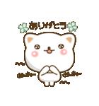 ゆるっとネコ(個別スタンプ:30)