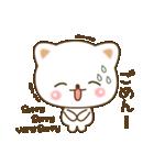 ゆるっとネコ(個別スタンプ:31)